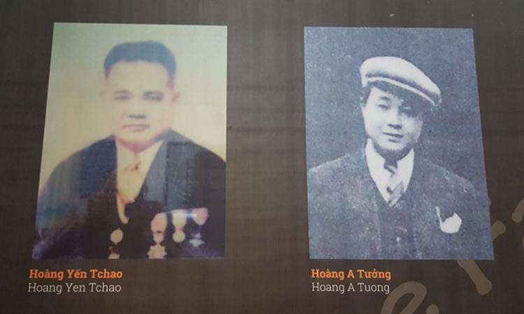 Hoàng Yến Chao